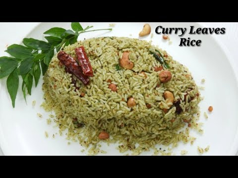 Curry Leaves Rice recipe in Kannada | ಕರಿಬೇವಿನ ಅನ್ನ | Easy karibevu Soppina anna recipe| Rekha Aduge