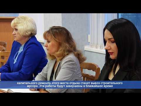Десна-ТВ: День за днем от 22.01.2020