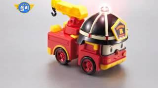 Robocar Poli Deluxe TVCM20