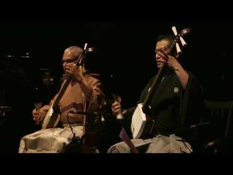 Shamisen- Sawada Katsuharu, Sylvain Diony, Hiroko Ito, Patrice Peyrieras- Akebono -presentation