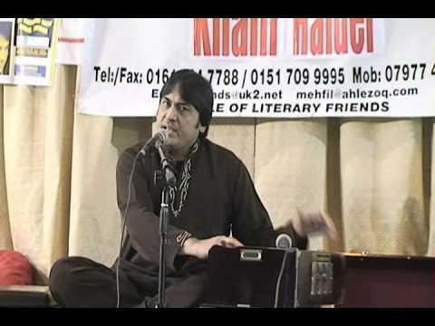 Khalil Haider -Insha ji utho ab kooch ( Ibne Insha ).wmv