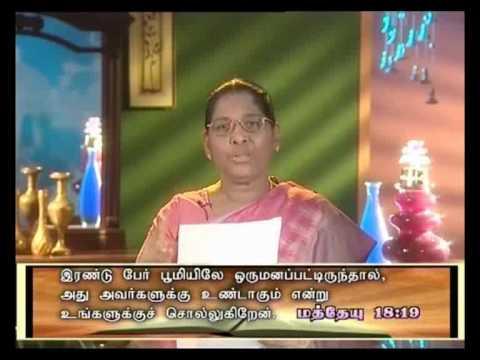 Unite in Prayer - Dr Stella Dhinakaran