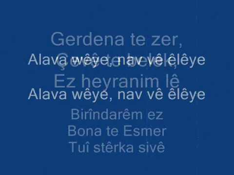 Koma Wetan - Birîndar(Esmera Farê)
