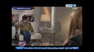 صبايا الخير | بداية رحله علاج احمد الطفل الكفيف الذي يحفظ القرأن كاملا و هوا في الخامسه من عمرة