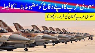 Pakistan and Saudi Arabia Airforce & S400