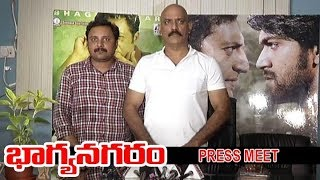 Bhagyanagaram Movie Press Meet  |   Latest Telugu Films 2018 | Filmylooks