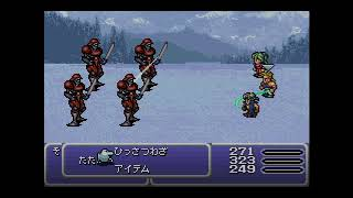 【FF6】Final Fantasy VI Advance #13