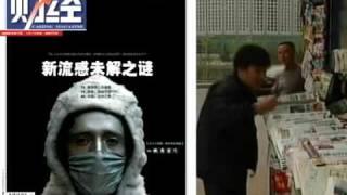 【中国禁闻】中宣部逼散《财经》 胡锦涛挨耳光