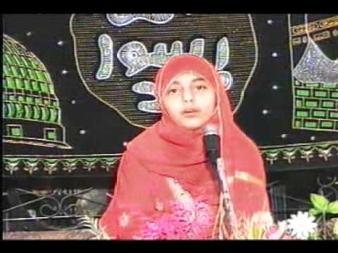 Naat Khawan Safa Ali.mpg video