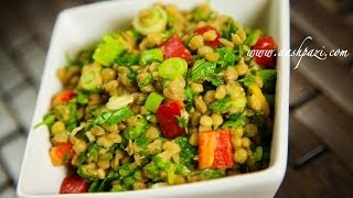 Lentils Salad Recipe (Healthy Recipe)