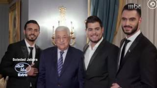 آرب أيدل Extra 8 الحلقه الأخيره الكواليس كامله الموسم الرابع Arab idol