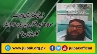 Download Moulana Abdul Ghafoor HAIDARI video message 3Gp Mp4