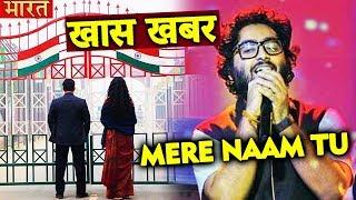 Zero में Arijit Singh का Romantic गाना Mr And Mrs Bharat का Wagah Border से First Look