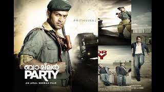 Bachelor Party - Bachelor party - An upcoming malayalam movie by amal neerad