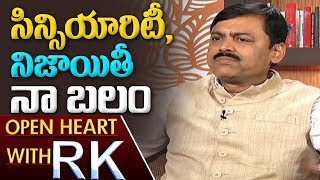 BJP MP GVL Narasimha Rao About BJP Party and PM Modi | Open Heart with RK