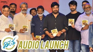#Vijetha Movie Audio Launch Live Event | Kalyaan Dhev, Malavika Nair | Rakesh Sashii