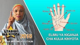 Elimu ya KIGANJA chako cha Kulia - S01EP31 - Utabiri wa Nyota na Mnajimu Kuluthum