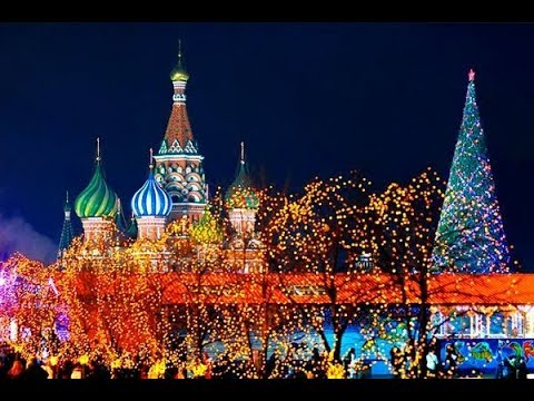Новогодняя Москва 2018 часть-1. New Year Moscow 2018. Año Nuevo Moscú 2018.