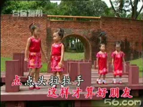 Children Song-good Friend ((mandarin)) video