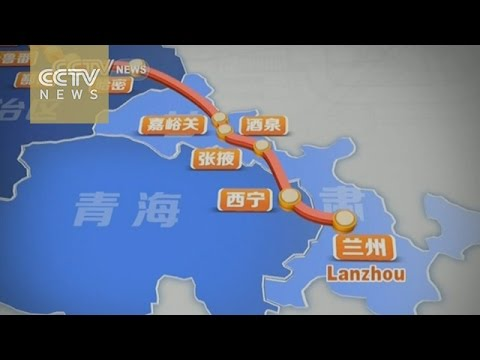 Xinjiang's first high-speed rail goes into service