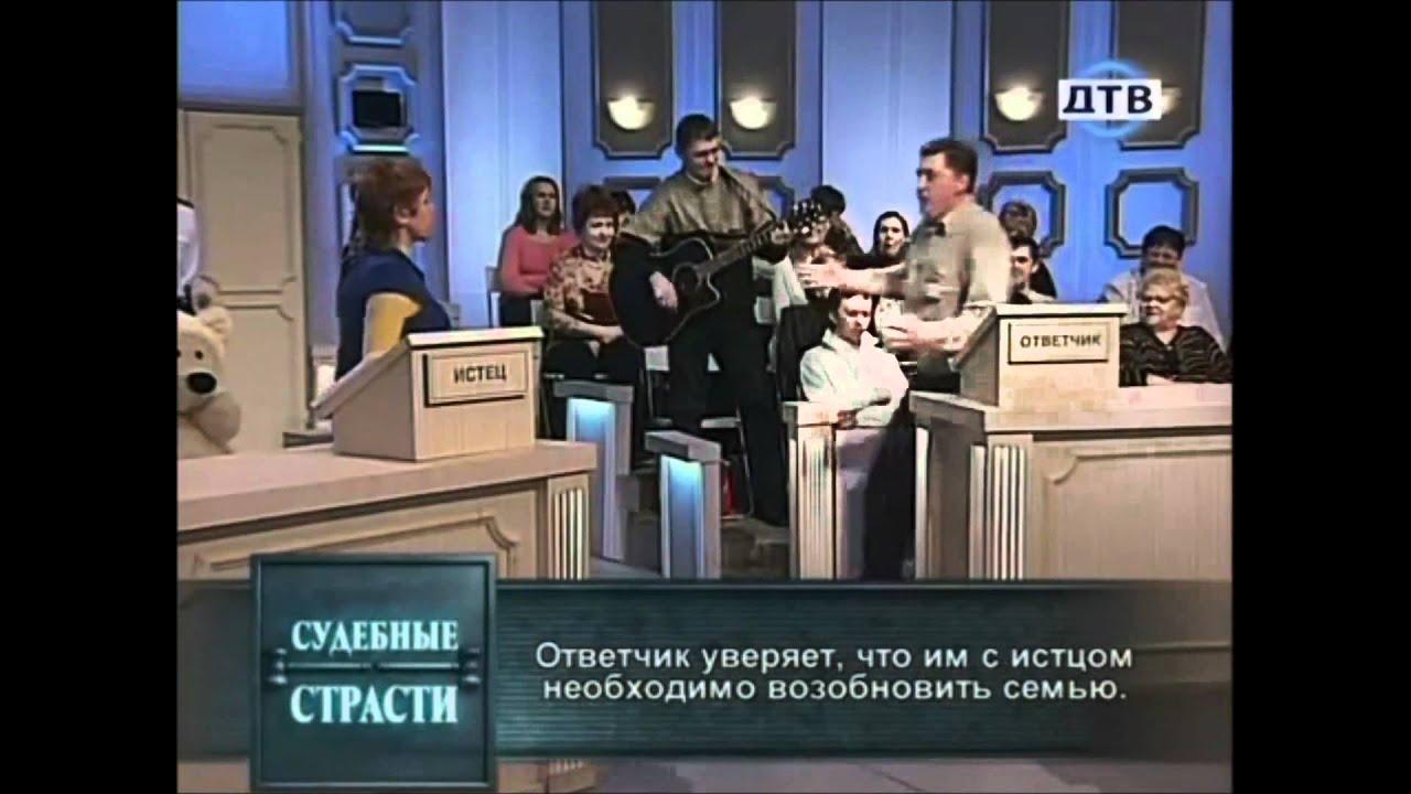 Судебные страсти 2010 3 фотография