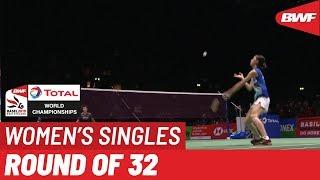 R32 WS HE Bing Jiao CHN 6 vs. Aya OHORI JPN BWF 2019