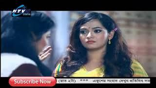বাংলা নাটক বিদেশী পাড়া পর্ব-৪৬। Bangla natok Bideshi para episode-46। Htv HD Drama