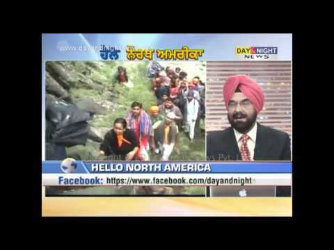 Hello North America - Uttarakhan natural disaster - 26 June 2013
