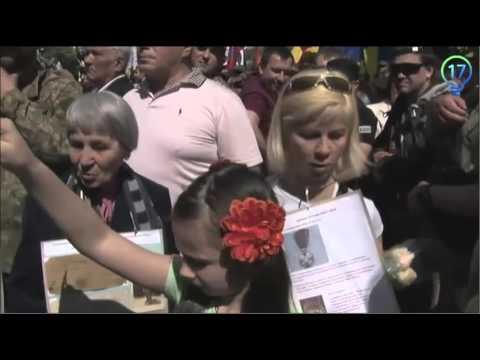Киев.Как защищали Георгиевскую Ленту 05 0916