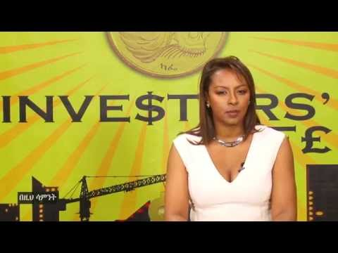 Investors Cafe: Interview With Ethio-American Doctors Group Leadership Team