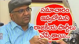 90% We Are Giving Information: Commissioner Madabhushi Sridhar | Face To Face