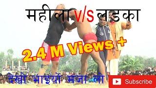 Donbari Pahlwani Part 19