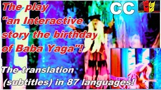 Play Interactive fairy tale the birthday of Baba Yaga! Part 1. СС