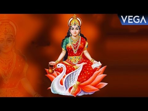 Most Power Full Lakshmi Gayathri Mantram video