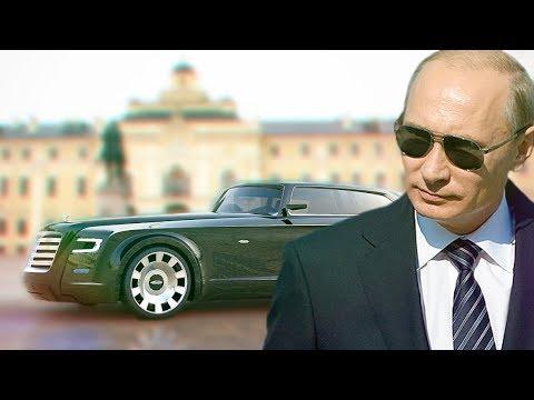 Путин КУПИЛ люксовый ЛИМУЗИН за 10.000.000 р!