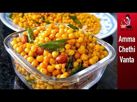 కార బూందీ తయారీ | Boondi Mixture Recipe In Telugu | How To Make Kara Boondi At Home | Tea Time Snack