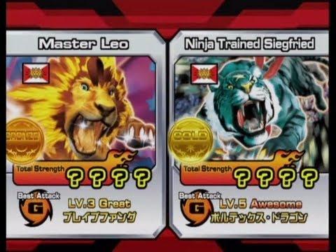 Animal Kaiser Master Leo vs Siegfried