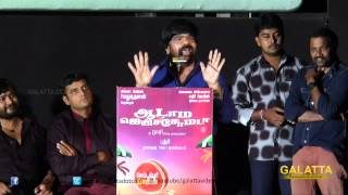 T. Rajendar at Aadama Jaichomada Audio Launch Part3
