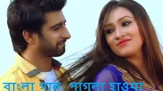Bhalobasha Official by Hridoy Khan Bangla New Song 2015