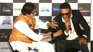 Sarkar 3 Movie Trailer Launch Full Video HD | Amitabh Bachchan, Jackie Shroff, Yami Gautam