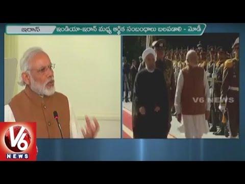 PM Modi Iran Tour | Meets Iran President Hassan Rouhani | V6 News