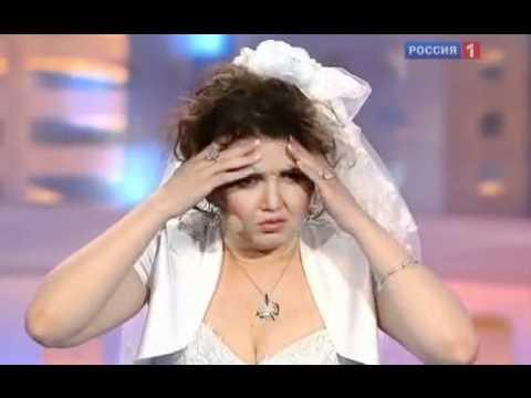 Юрмала Невеста 1