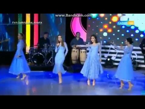 КешYou тобы - Ғажап ертегім [Гүл сыйлайық анаға] 2017