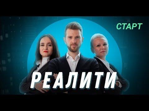 🚀 ЗАПУСКАЕМ РЕАЛИТИ ПУЗАТ.РУ - 500.000 трафика в сутки через год на сайте jLady.ru