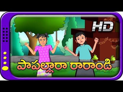 Papallara Ra Randi - Kids Playful Song - Animated Rhymes For Kids Hd video