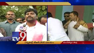 TRS Balka Suman condemns Rahul Gandhi comments on KCR