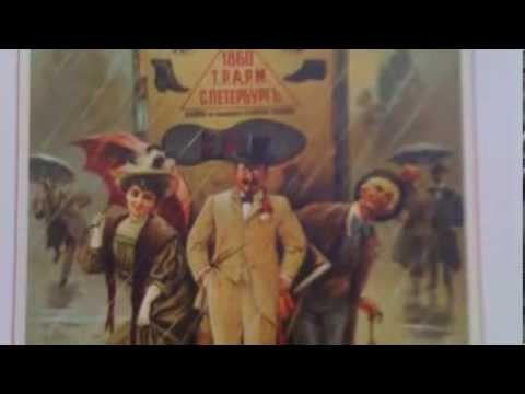 Russian advertising circa 1900