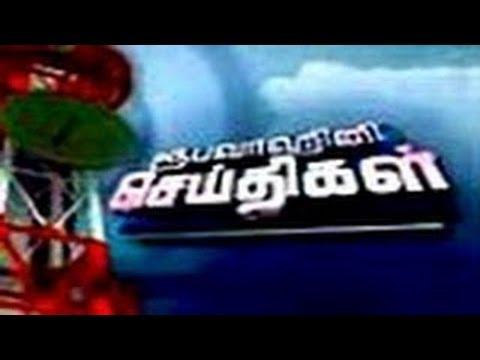 Rupavahini tamil news - 27.5.2013