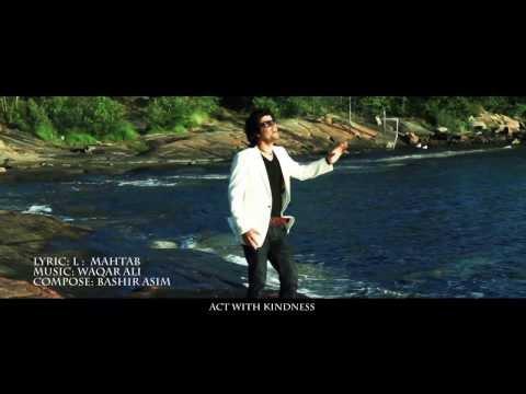 Bashir Asim new song asman abi shawad 2014