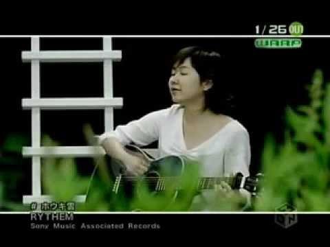Rythem - Houki Gumo